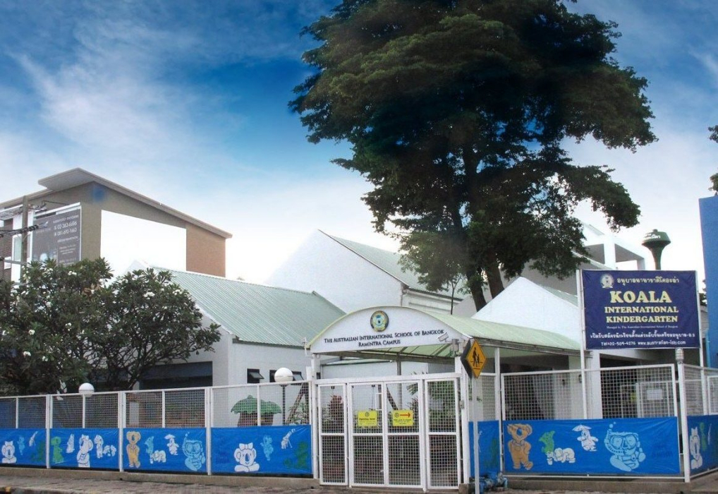 Australian International School Bangkok (AISB)